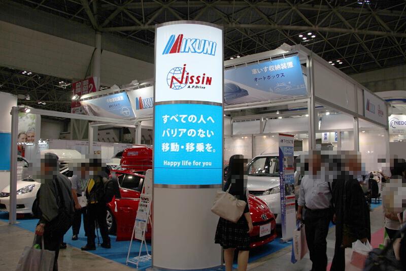 自動車メーカーに運転補助装置を供給しているニッシン自動車工業も、自社ブースを設置して製品展示を行っている
