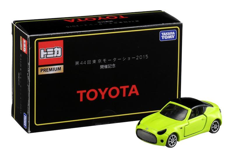 専用ボックスに入って販売される「第44回東京モーターショー2015 開催記念 トミカプレミアム TOYOTA コンセプトカー」