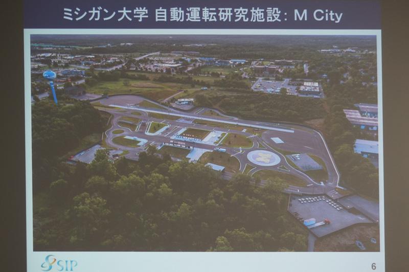 自動運転研究開発 M City