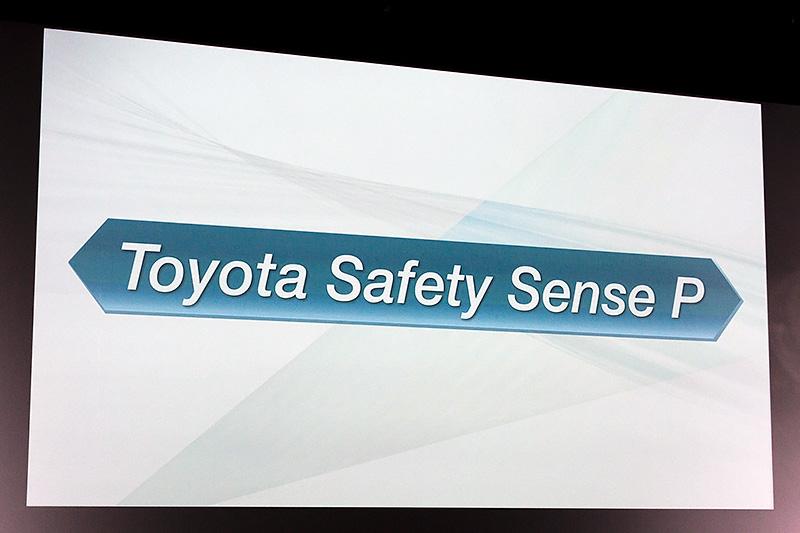 先進安全装備はToyota Safety Sence P