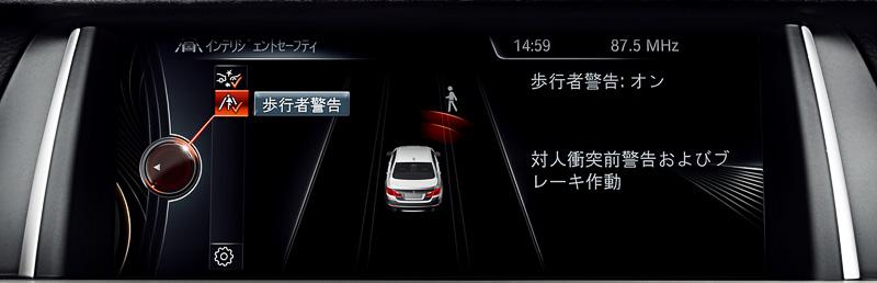 標準装備「アクティブ・クルーズ・コントロール」を含めた「ドライビング・アシスト・プラス」に「レーン・チェンジ・ウォーニング」を追加