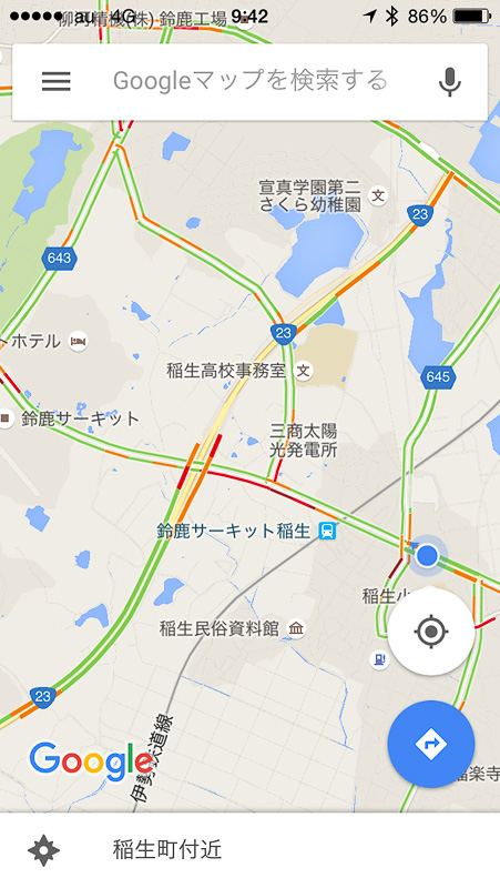 Googleマップで渋滞を確認。青丸が筆者の現在地でF1マートの前辺り。稲生駅から少し渋滞していた