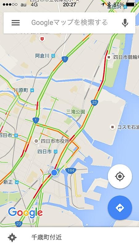 20時にサーキットを出発し、20時27分に四日市で渋滞