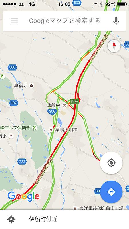 鈴鹿ICは伊勢方面から来るクルマによる渋滞が既に発生