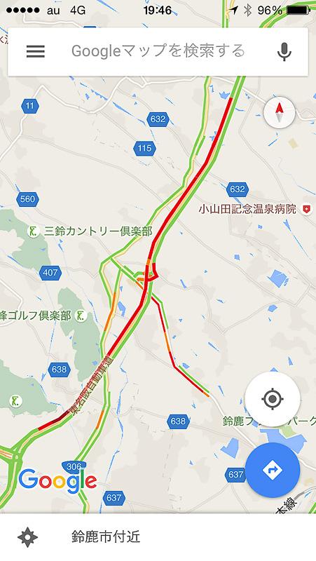 サーキットから鈴鹿ICへ向かう渋滞はそのまま。名古屋方面の高速はさらに渋滞が悪化