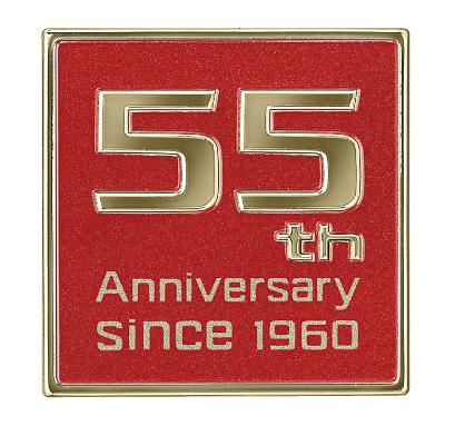 55thアニバーサリーエンブレム