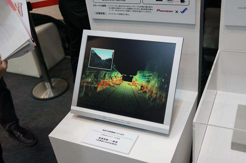 車載用LIDARを利用して得られるデータのイメージ