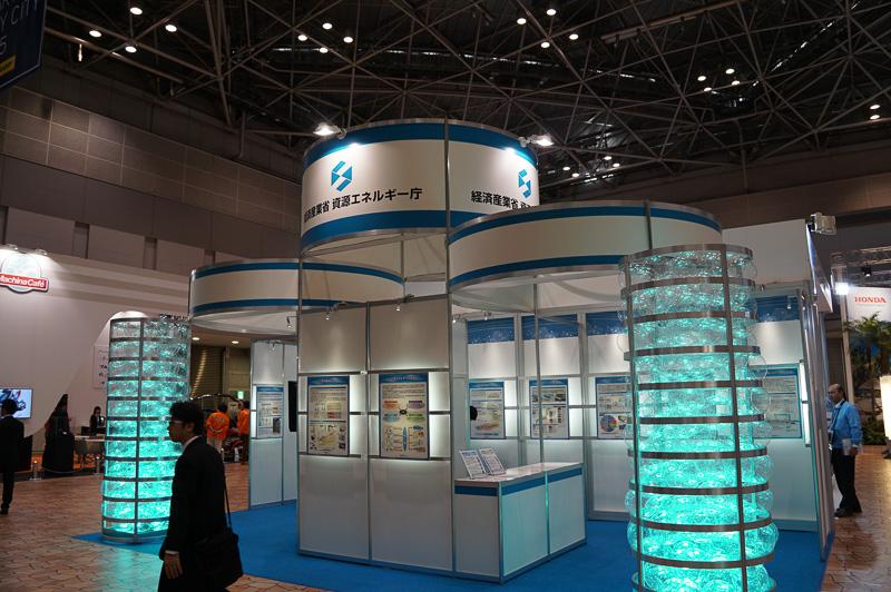 経済産業省 資源エネルギー庁は水素燃料電池の活用などに関する国の取り組みを説明