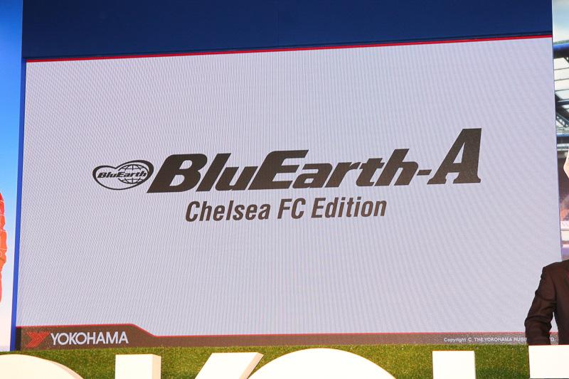 チェルシーFCとのパートナーシップを記念した限定発売される「BluEarth-A CHELSEA FC EDITION」