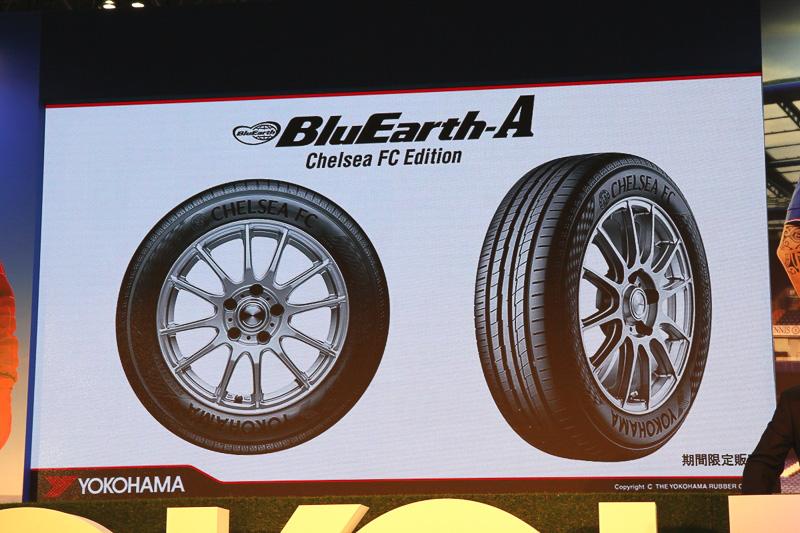 タイヤサイズは225/45 R17 94W、205/55 R16 91V、195/65 R15 91Hの3サイズ。10月29日より日本や欧州、アジア、南米などで順次限定販売。日本では10月29日~11月30日の期間限定で注文を受け付ける