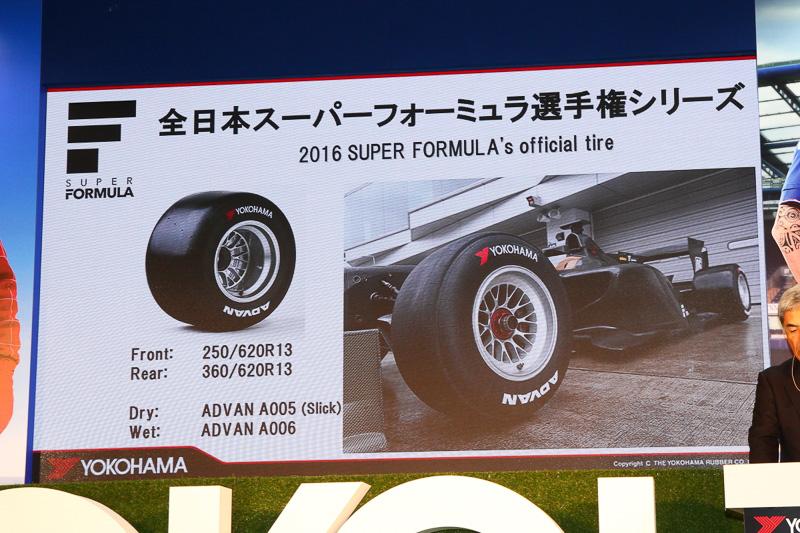 プレスカンファレンスでは、ADVANカラーに塗られたスーパーフォーミュラに車両が公開された