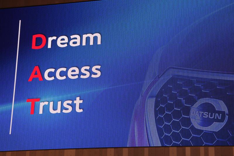 新生ダットサンのDATは「Dream」「Access」「Trust」の頭文字を合わせたもの