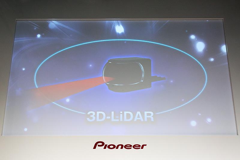赤外線レーザーを使った3次元距離センサー「3D-LiDAR」を開発中