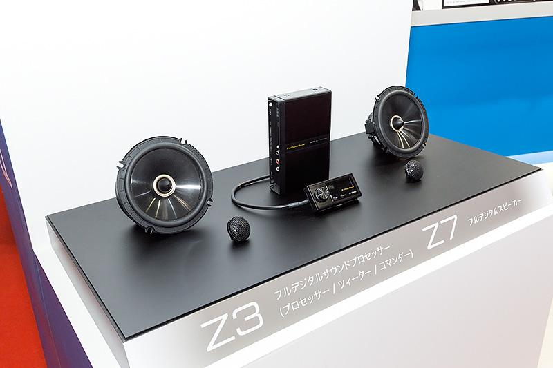 車載用フルデジタルサウンドシステムは2016年発売予定