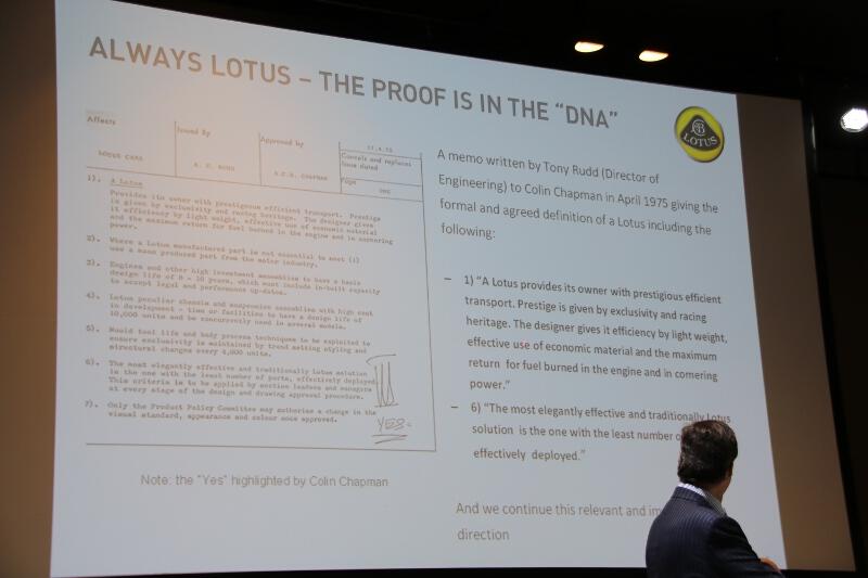ロータスのDNAとなる「1975年に当時の技術部長が書いたメモ」