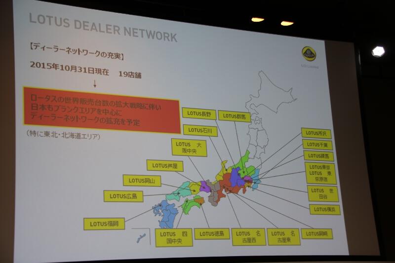 国内のディーラネットワーク。群馬県より北にはディーラーがない
