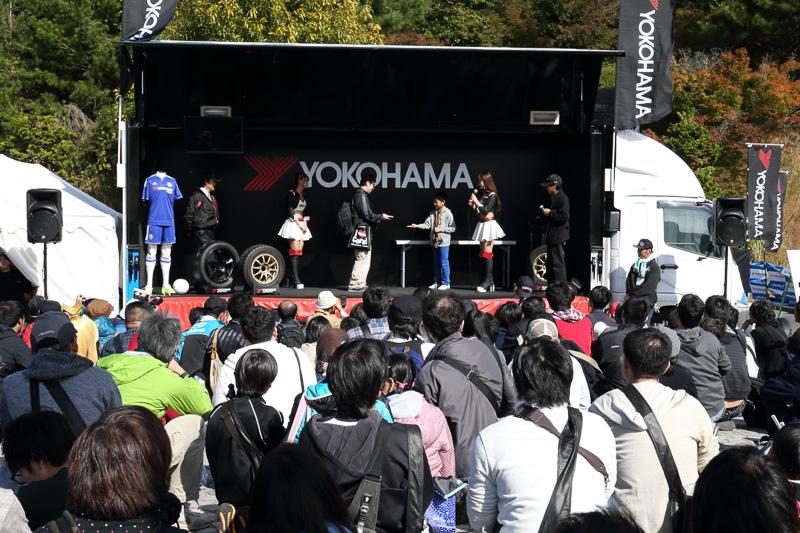 横浜ゴムはイベントを多数開催していた