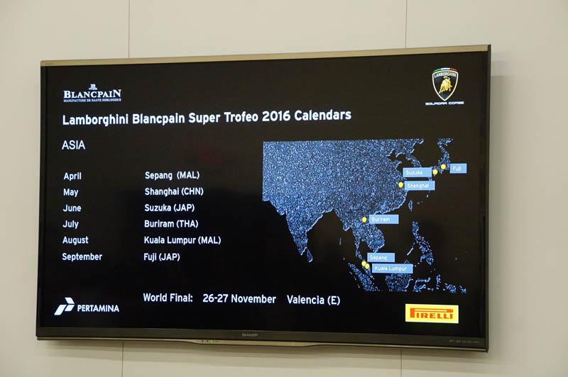 ブランパン・スーパートロフェオの2016年のアジアでの予定