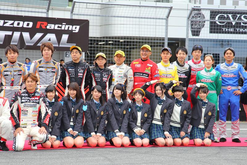 AKB48 Team8からも16人が参加