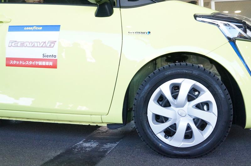 スタッドレスタイヤ「アイスナビ シックス」装着車