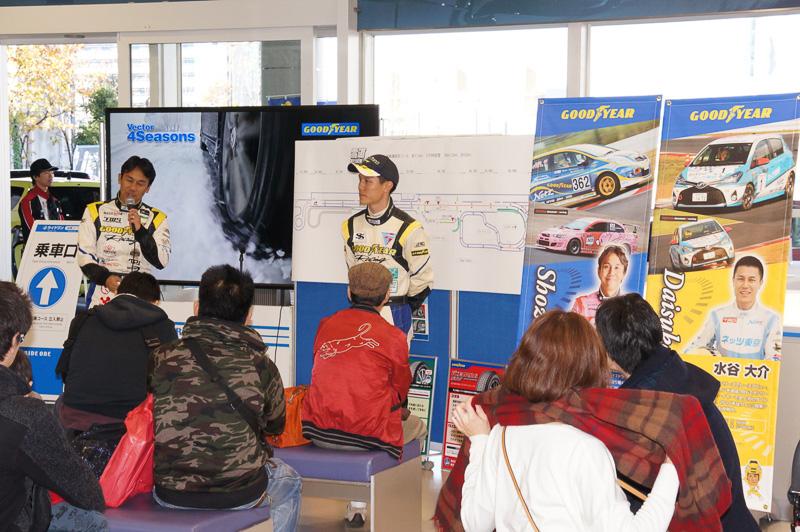ヴィッツレースや86/BRZレースなどで活躍する田ケ原章蔵選手と水谷大介選手がコースやスタッドレスタイヤの特性などについて説明した