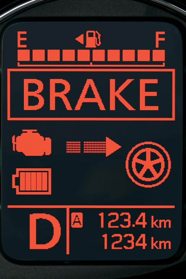 衝突被害軽減ブレーキシステム「FCM」の警告表示