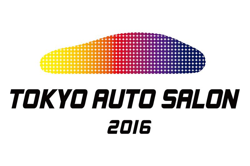 東京オートサロン2016のロゴマーク