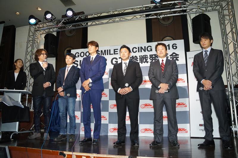 「レーシングミク 2016 ver.」が披露された参戦体制発表会