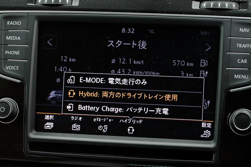 ハイブリッド走行モードを細かく設定できる。後でEV走行をしたいという場合にはバッテリー充電モードを選んでおくと、充電優先で走行できる