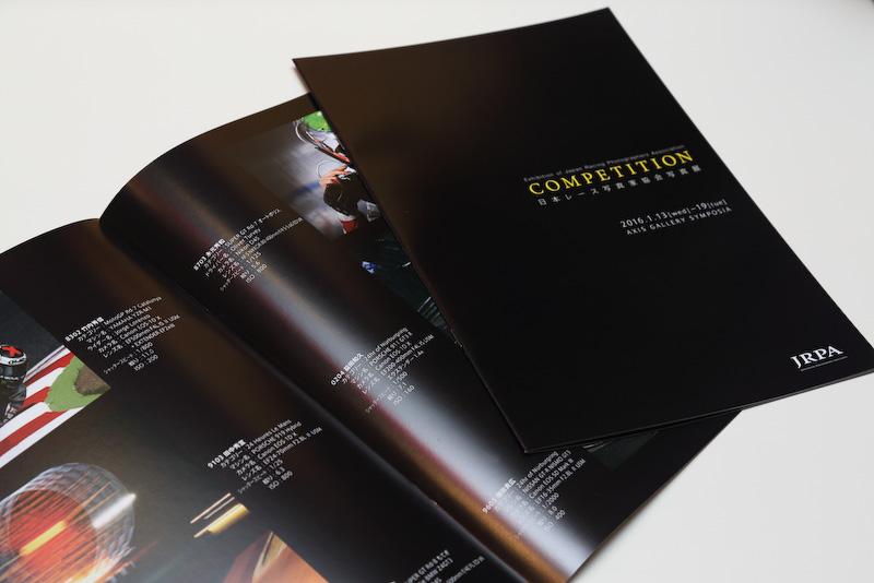 会場に置いてある図録にはすべての展示写真のレース名やマシン名のほか、撮影機材、絞りやシャッター速度などの撮影情報が記されている
