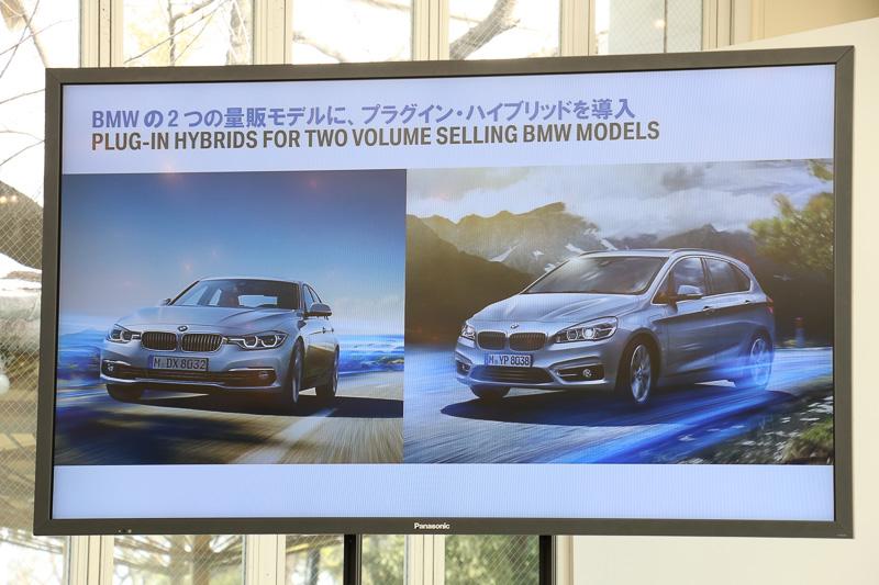 これまでは高価格帯のモデルでの展開だったが、ついにBMWの量販ラインアップにもプラグインハイブリッドが導入された