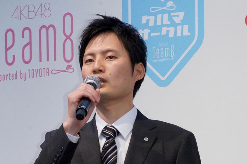 トヨタ自動車株式会社 C&A事業部 廣澤信哉氏