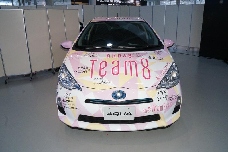 会場にはAKB48 Team 8のメンバー47人によるメッセージが書き込まれた「アクア」が展示された