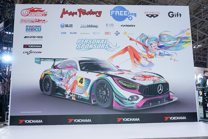 「メルセデスAMG GT3」カラーリングのお披露目が行なわれた