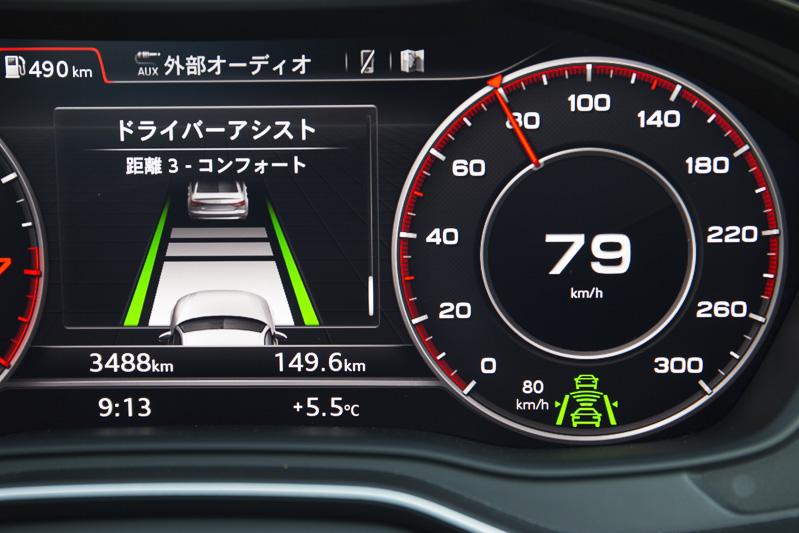 オプション装備の「アウディバーチャルコックピット」。新たにステアリング操作による車線維持機能「トラフィックジャムアシスト」を追加した「アダプティブクルーズコントロール」の設定なども確認できる