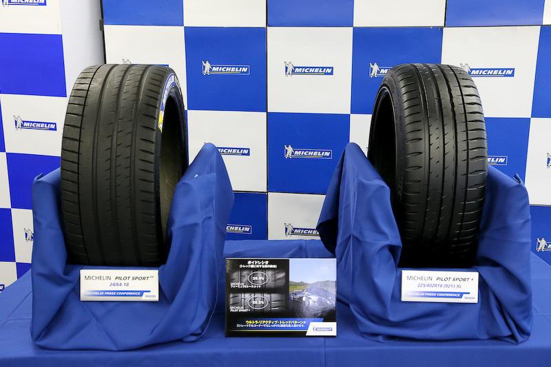 写真右はパイロット スポーツ 4、写真左はフォーミュラ Eレースで使われるレーシングタイヤ。トレッドパターンのデザインが似ていることが分かる