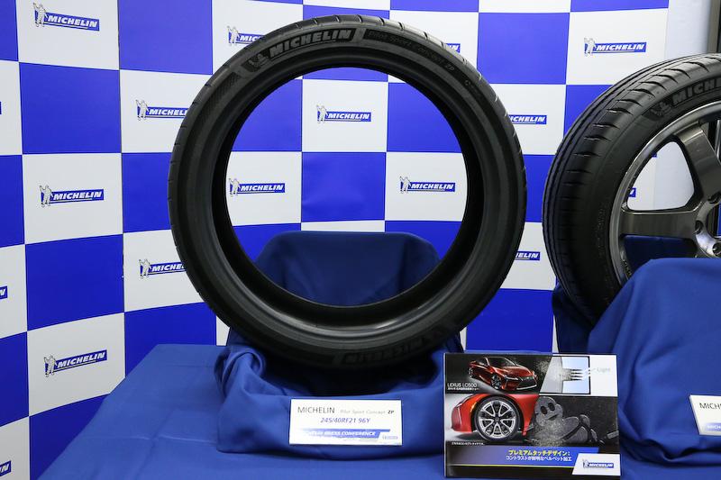 1月のデトロイトショーで公開されたレクサス「LC500」が装着していたランフラットタイヤのコンセプトモデル「パイロット スポーツ Concept ZP」。ベルベット加工はこのタイヤから採用された技術となる