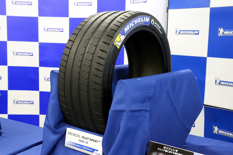 フォーミュラ Eレースで使われるレーシングタイヤ