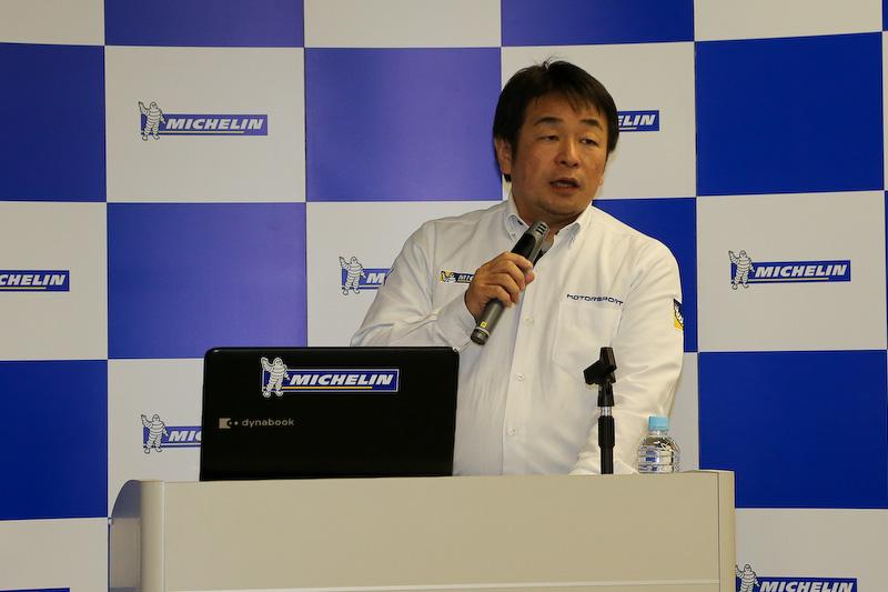 日本ミシュランタイヤ株式会社 モータースポーツマネージャーの小田島広明氏