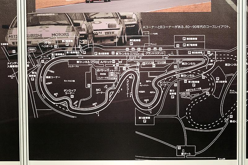 Aコーナー、Bコーナーが設けられたコース。2003年まで使用