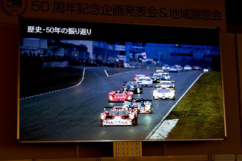 国際格式のレースを数多く開催