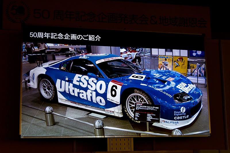 往年のレーシングカーも展示