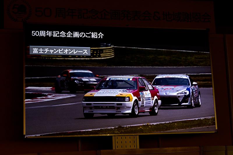 SUPER GTなど各レースの優勝者に特別賞を贈呈