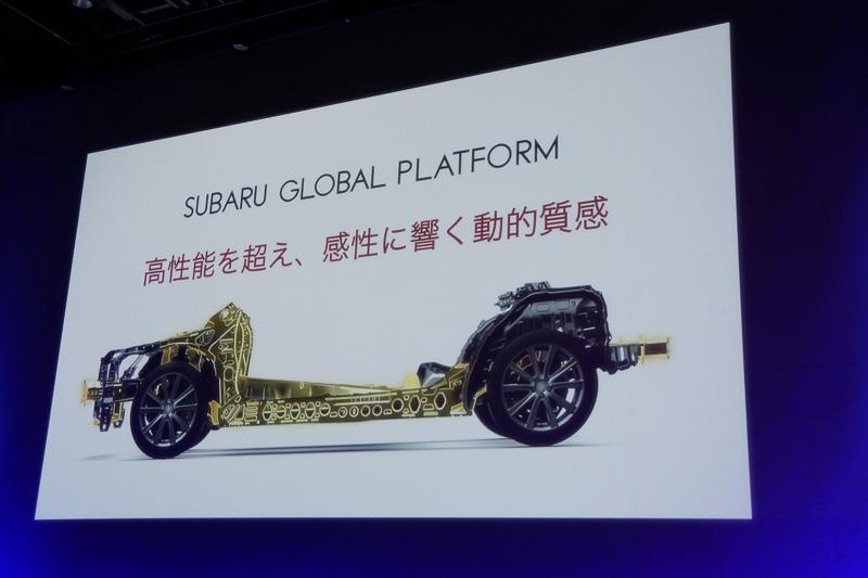 「SUBARU GLOBAL PLATFORM」についてのプレゼンテーションは富士重工業株式会社 執行役員 スバル技術本部 副部長 大拔哲雄氏が行なった