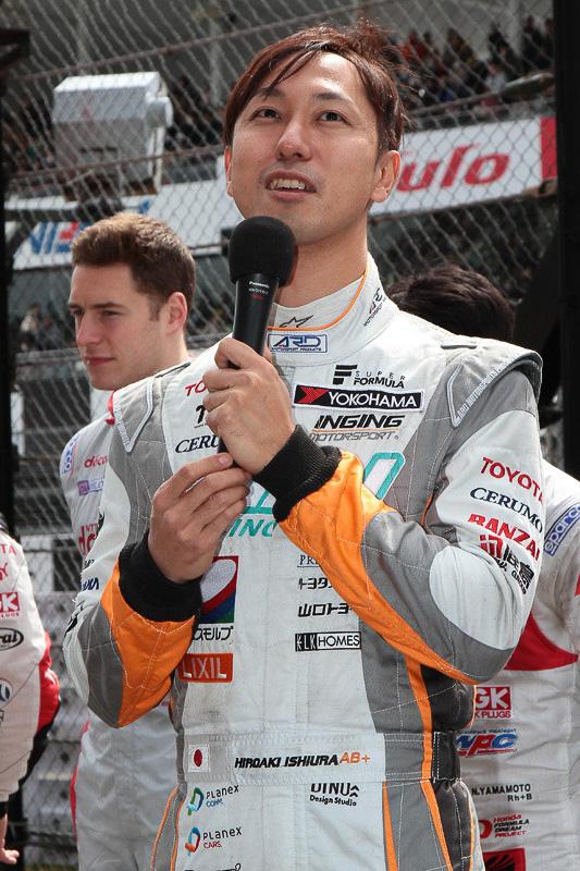 トヨタエンジン搭載チームを代表して挨拶した石浦宏明選手