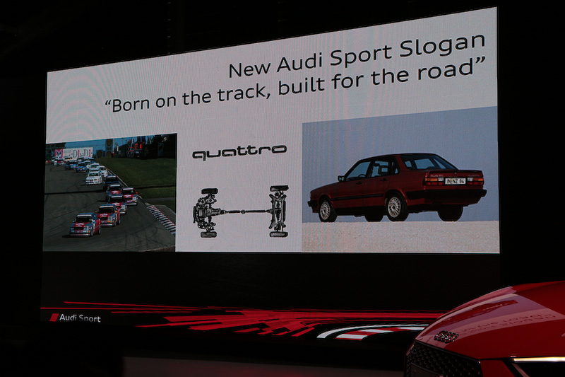 創業者の「レースは技術の実験室」とのコメントやアウディのスローガンなどについて記されたスライド