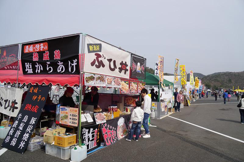 イベント広場