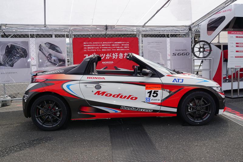 「Drago Modulo NSX CONCEPT-GT」のカラーリングデザインとなったホンダアクセスの「S660」