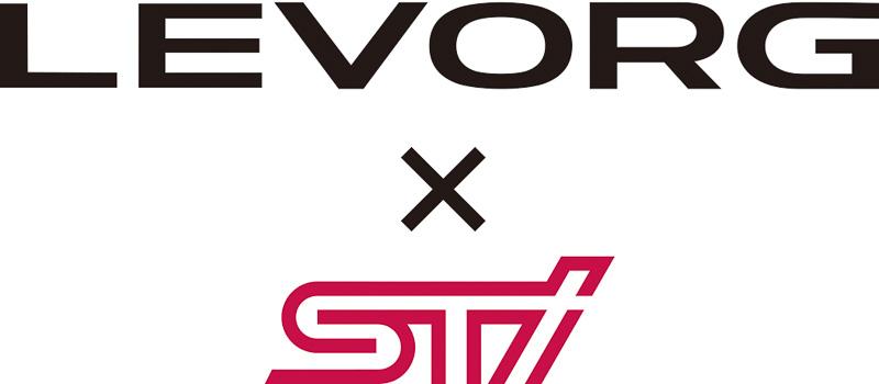 STIが進化させたレヴォーグの最上級グレードモデルが今夏に発売