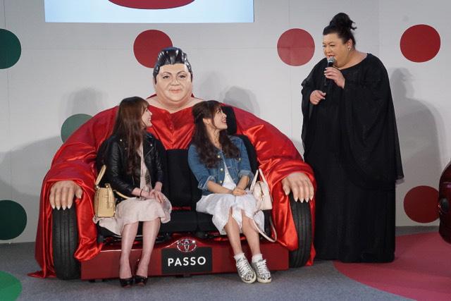 イベントではパッソに採用されたベンチシートを使用した「マツコの椅子」が披露された